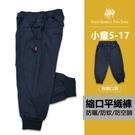 小童鐵灰色縮口平織長褲[5375] RQ POLO 秋冬童裝 5-17碼 現貨