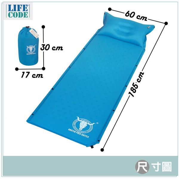 【APC】可拼接自動充氣睡墊-帶自充式頭枕-厚2.5cm-藍色 (2入組) LC639B-02