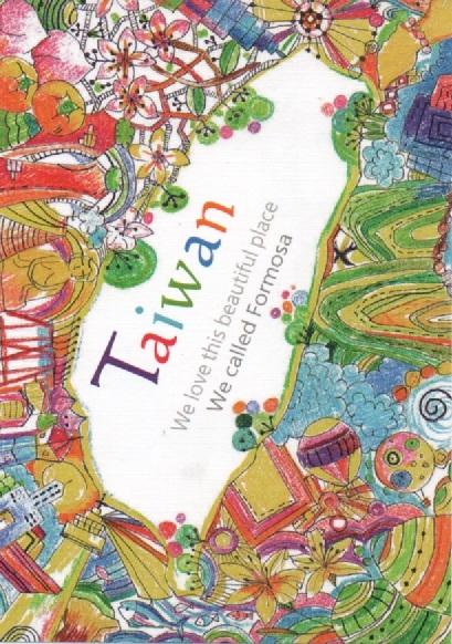 【收藏天地】台灣紀念品*明信片-We love Taiwan /文創 手帳 文具 禮品 小物 手冊