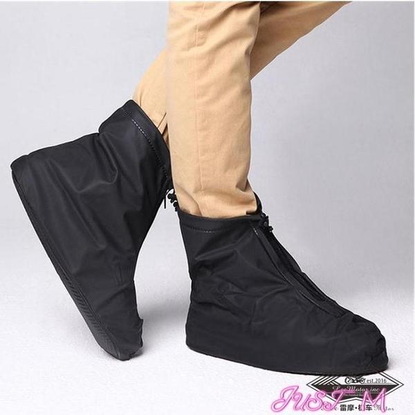 雨鞋套雷摩機車戶外成人騎行防臟防雨防水鞋套 雨鞋套 JUST M