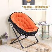 沙發椅單人沙發折疊電腦椅子懶人沙發「潮咖地帶」