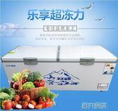 冷藏櫃 商用冰櫃臥式冷藏冷凍櫃節能大容量冷櫃雙溫 第六空間 igo
