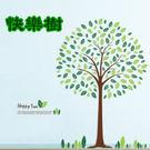 壁貼『Loxin快樂樹』牆貼 壁貼紙 創意壁貼