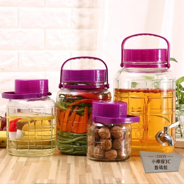 玻璃瓶帶蓋密封罐酒壇子酵素罐咸菜泡菜壇子【小檸檬3C】