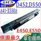 ASUS 電池(保固最久)-華碩 D45...