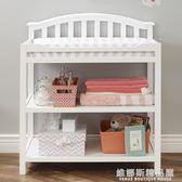 美式嬰兒換尿布架實木換尿布臺嬰兒護理臺洗澡臺送尿布墊安全帶QM 维娜斯精品屋