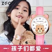 兒童手錶女童卡通幼兒防水小學生韓版愛莎公主小女孩小清新布朗熊 優樂美