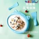 炒冰機 炒冰機兒童炒酸奶機家用小型迷你不插電炒酸奶冰沙盤diy炒冰淇淋 寶貝計畫