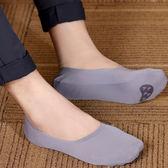 冰絲船襪男襪子無痕透氣防滑夏季夏天超薄款淺口隱形低腰襪短襪棉