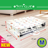 PETY CLUB 衣物棉被整理袋M 約53 ×37 ×13cm AS7675 衣物收納袋棉被收納手提袋