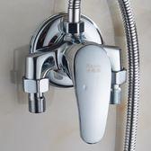 水龍頭 全銅明裝冷熱水龍頭淋浴花灑套裝 太陽能電熱水器明管混水閥開關