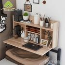 大學生宿舍神器床上書桌上鋪懸空寢室懶人桌下鋪電腦桌可摺疊桌子  ATF  夏季狂歡
