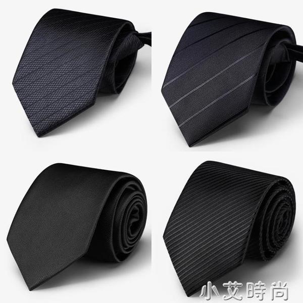 黑色領帶男手打正裝商務男士西裝懶人拉鏈式免打結韓版結婚新郎潮 小艾新品