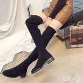 長筒靴中大尺碼膝長靴子女秋季新款韓版時尚單靴小圓頭粗跟顯瘦高筒靴 FR82【衣好月圓】