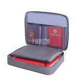 證件收納包證件收納包大容量多功能家庭用文件收納盒檔案A4文件戶口本整理袋京都3C