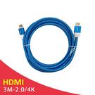 HDMI-2.0/4K 高畫質影音傳輸線 3M