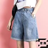 高腰牛仔短褲女夏季牛仔大碼寬鬆直筒四五分褲女闊腿褲【左岸男裝】