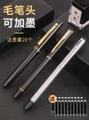 鋼筆式毛筆軟筆頭秀麗筆軟筆頭