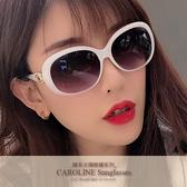 《Caroline》年度最新網紅款潮流百搭抗UV時尚太陽眼鏡 72121標檢局D74321