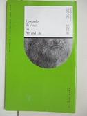 【書寶二手書T6/藝術_AY8】跨領域的奇想天才:達文西思緒集_李奧納多・達文西