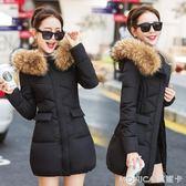 五折 棉衣女韓版冬季中長款毛領修身顯瘦加厚棉襖大碼外套   美斯特精品