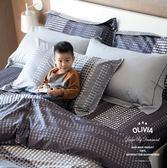 標準雙人床包歐式枕套三件組 【不含被套】【 DR905 馬克 】  100% 300織精梳純棉 OLIVIA