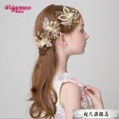 兒童頭飾 髮飾女童公主髮箍女孩髮卡邊夾金色花朵髮夾花童飾品-超凡旗艦店