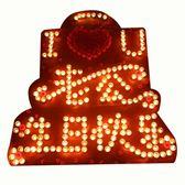 創意心形浪漫蠟燭玫瑰路引套餐求愛生日錶白愛心小蠟燭求婚道具MJBL