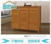 《固的家具GOOD》503-7-AJ 米堤柚木色4尺鞋櫃【雙北市含搬運組裝】