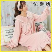 【快樂購】浴袍睡袍 可愛珊瑚絨加厚睡袍加長款法蘭絨睡衣