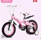 兒童腳踏車山地車