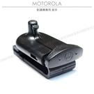 《飛翔3C》MOTOROLA 對講機專用 背夾│無線電背扣 適用 T5621 T6501 SX601 T5721
