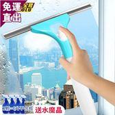 擦玻璃刮水神器家用窗戶清潔工具雙面噴水刷子專業清洗玻璃擦窗器