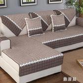 沙發墊四季通用坐墊靠背巾簡約現代沙發套全包非萬能YC779【雅居屋】