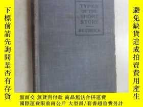 二手書博民逛書店英文書罕見TYPES OF THE SHORT SYORY(共315頁) 硬精裝Y15969 出版191