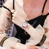 女士手錶女時尚女款簡約氣質防水ins風女錶學生小清新  聖誕節免運