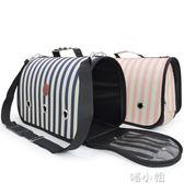寵物包寵物外出包貓狗背包箱包旅行包單肩便攜帶可摺疊貓包 NMS喵小姐