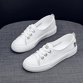 淺口小白鞋女學生夏季透氣百搭2021新款潮鞋板鞋一腳蹬軟底豆豆鞋 霓裳細軟