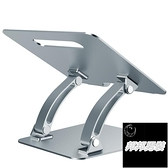 可升降筆記本底座托架子增高電腦支架桌面折疊式【邦邦男裝】