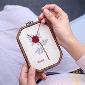 刺繡diy手工初學創意繡花材料包蘇繡布藝【雲木雜貨】