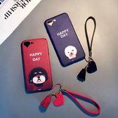 蚕狗狗款iphone8 plus手機殼蘋果7掛繩卡通6s情侶X日韓女硅膠軟