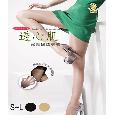 透心肌 完美極透褲襪   15D  3雙入129元  台灣製  金滿意