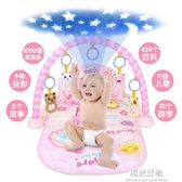 嬰兒腳踏鋼琴健身架新生兒寶寶音樂玩具0-1歲3-6-12個月幼兒益智 igo陽光好物