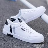 男鞋秋季2019新款潮鞋板鞋韓版潮流小白鞋百搭運動休閒帆布鞋冬季 韓語空間
