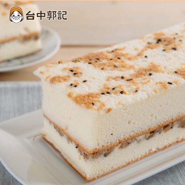 【台中郭記】筍菇香鬆鹹蛋糕