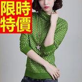 毛衣高領貴氣自信-韓流溫暖羊毛長袖女針織衫4色63aa25【巴黎精品】