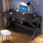 簡易電腦桌台式家用書桌簡約現代桌子臥室寫字台學生學習桌辦公桌 青木鋪子「快速出貨」
