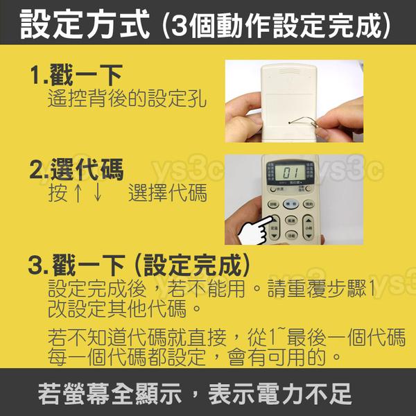 (現貨)日立變頻冷氣遙控器 RF07T4 (變頻專用) HITACHI 變頻冷暖分離式冷氣遙控器 RF10T1 RF09T1