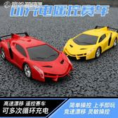 遙控玩具 超大型仿真遙控汽車可充電賽車男女孩兒童電動玩具車高速漂移耐摔 繽紛創意家居
