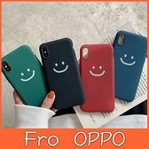 OPPO A53 A91 A31 A72 A9 2020 素面微笑 手機殼 全包邊 軟殼 保護殼